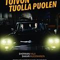 希望在世界另一端 Toivon tuolla puolen / 阿基郭利斯馬基 Aki Kaurismäki