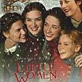 新小婦人 Little Women / 吉利安阿姆斯壯 Gillian Armstrong