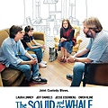 親情難捨 The Squid and the Whale / 諾亞波拜克 Noah Baumbach