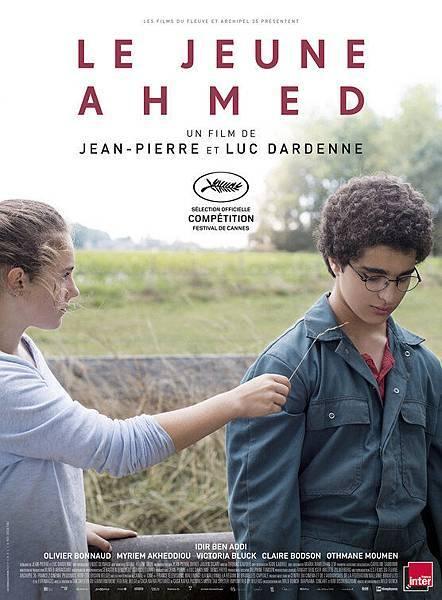 少年阿罕默德 Le jeune Ahmed / 尚皮耶達頓 & 盧克達頓 Jean-Pierre Dardenne , Luc Dardenne