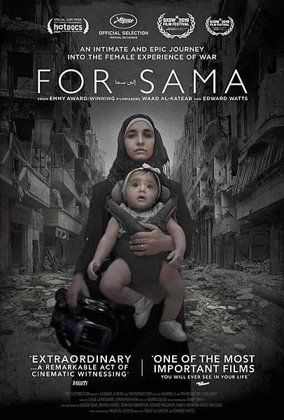 親愛的莎瑪 For Sama / Waad Al-Kateab, Edward Watts