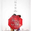 雨天.紐約 A Rainy Day in New York / 伍迪艾倫 Woody Allen