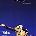 鋼琴師 Shine / 史考特希克斯 Scott Hicks