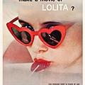 一樹梨花壓海棠 Lolita / 史丹利·庫柏利克 Stanley Kubrick