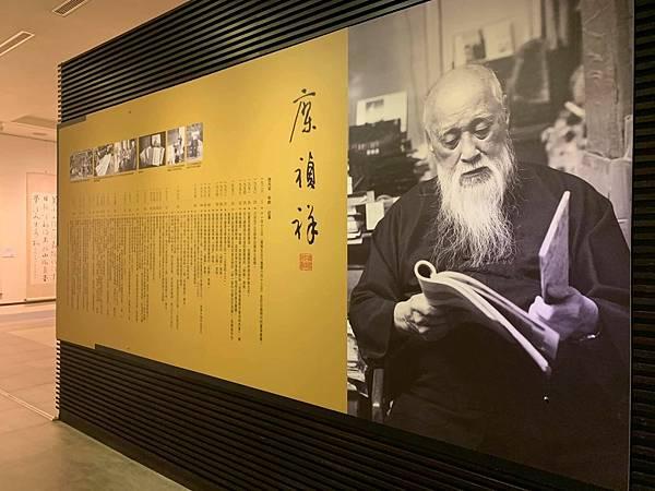 「不誠無物、氣貫書拳─廖禎祥九五書法回顧展」 @ 中山國家畫廊