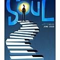 靈魂急轉彎 Soul /  Pete Docter, Kemp Powers