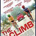 婊兄弟上路 The Climb / 邁克爾安吉洛科維諾 Michael Angelo Covino