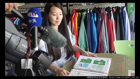 衣的藝術團體制服台北訂做