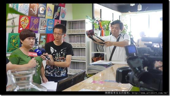 衣的藝術 台北訂做 團體服訂做