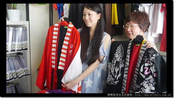 衣的藝術台南訂做台南團體服訂做