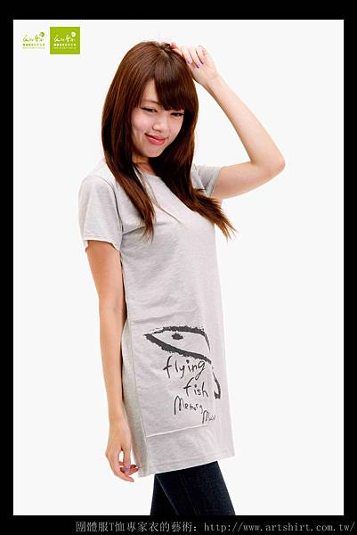 T恤訂做,T恤班服訂做,T恤系服訂作,T恤制服訂做28.jpg