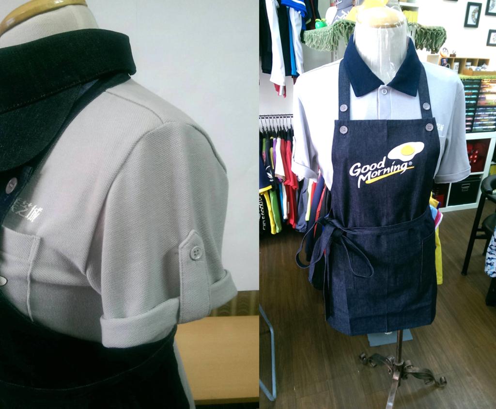 公司制服訂製-早安美芝城POLO衫與圍裙實體圖