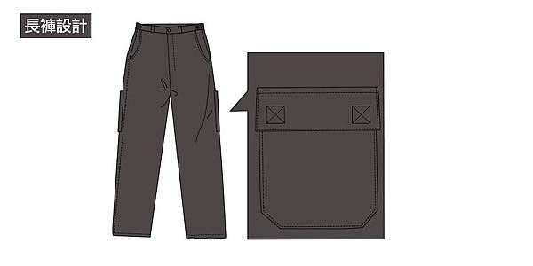 衣的藝術-團體服製作-工作服訂製