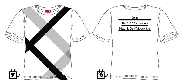 台北團體服訂製-設計圖稿