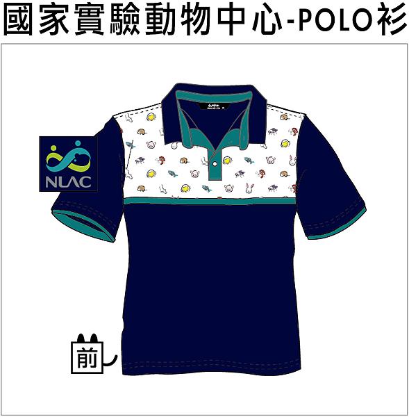 企業團體服-領台款polo衫