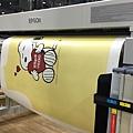企業團體服-漢神巨蛋印刷