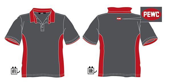 企業團體服-【太平洋電線電纜】polo衫設計