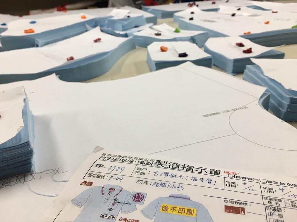 衣的藝術-台灣銀行員工旅遊團體服製作