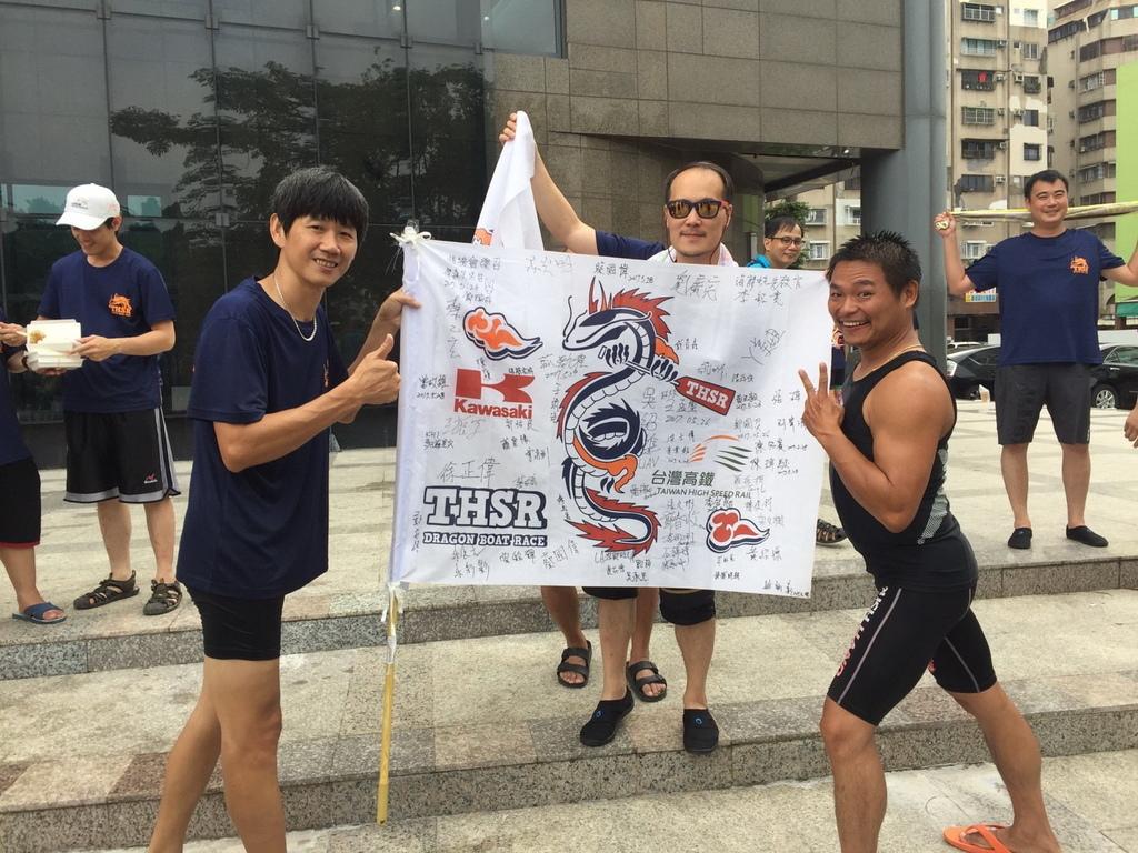 T恤製作推薦-台灣高鐵龍舟賽奪冠