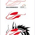 企業團體服-台灣高鐵比賽服設計巧思