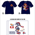 企業團體服-台灣高鐵比賽服設計