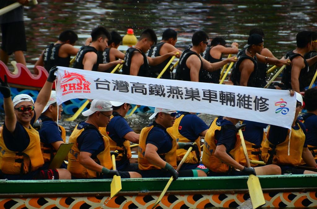 T恤製作推薦-台灣高鐵龍舟比賽開始