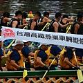 企業團體服-台灣高鐵龍舟比賽