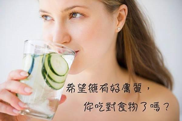 skin-foods-c