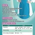 皮膚科診療項目.jpg