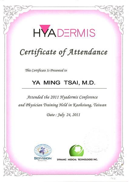 Hyadermis水微晶證書.jpg