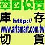 華田web_140