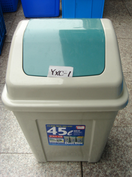 YXC-1.jpg