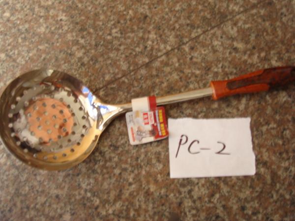 PC-2.jpg