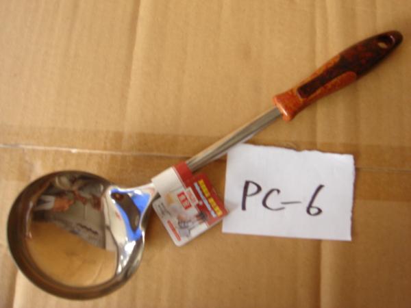 PC-6.jpg