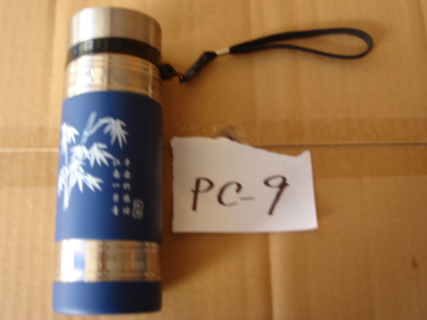 PC-9.jpg
