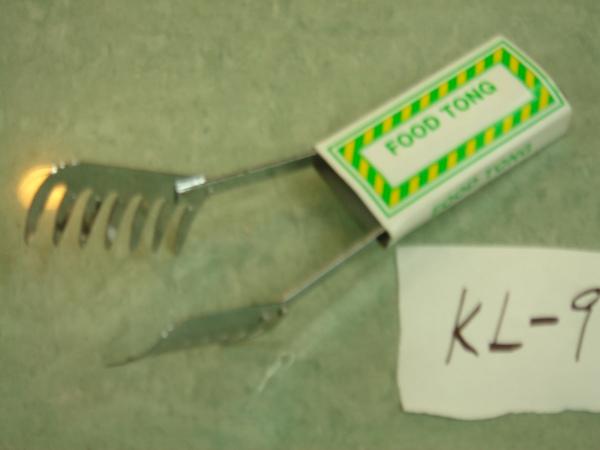 KL-9.jpg