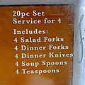 219620FSTAIZ 套裝餐具 4 .jpg