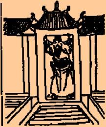第二十三象,履卦