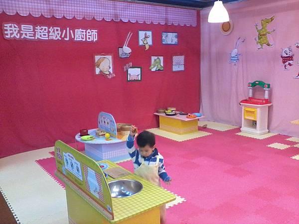 2012-01-11 16.48.11.jpg