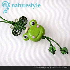 青蛙琉璃珠吊飾