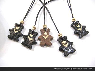 台灣黑熊陶吊飾(台灣系列手作紀念品)
