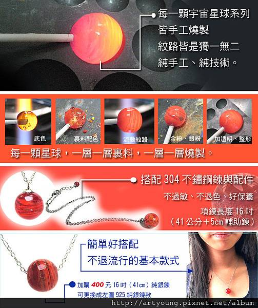 星球廣告介紹火星