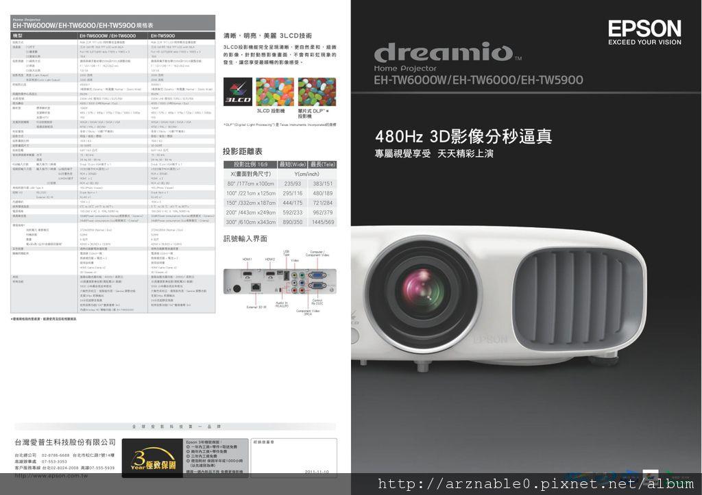 TW5900-1.jpg