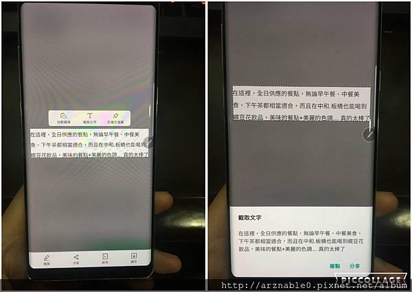 Collage 2017-11-05 17_59_23.jpg
