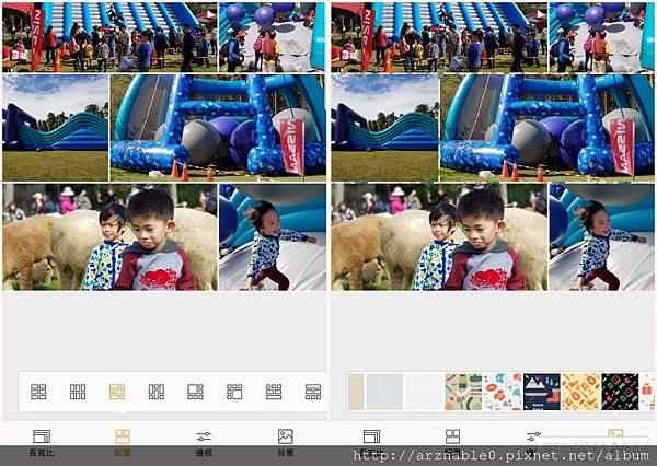 Collage 2017-11-06 05_13_00.jpg