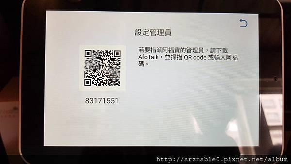 20180624_103609.jpg