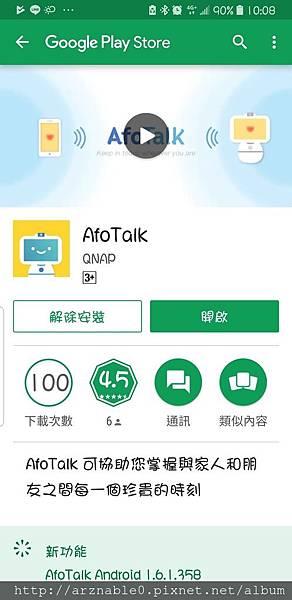 Screenshot_20180624-100830_Google Play Store.jpg