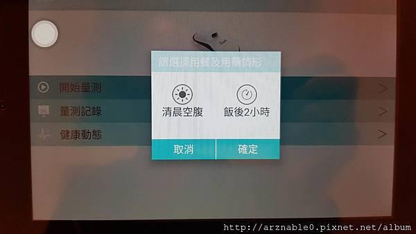 20180701_223346.jpg