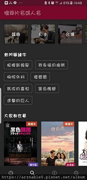Screenshot_20181017-144826_KKTV.jpg