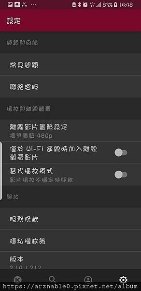 Screenshot_20181017-144841_KKTV.jpg